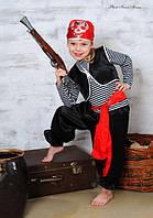 """Карнавальный костюм для мальчика """"Пират""""."""
