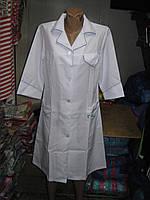 Халат медицинский Майя