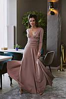 Шикарное однотонное платье в пол с длинным рукавом и откровенным декольте бежевое