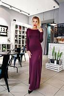 Однотонное платье в пол с длинным рукавом с разрезом на ноге фиолетовое