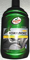 Turtle Wax Очиститель и кондиционер кожи Leather Cleaner & Conditioner
