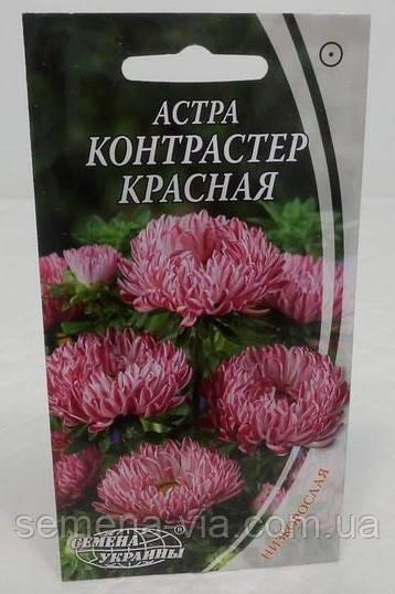 Астра низк.Контрастер красная /0,2г/ (Семена Украины) (в упаковке 20 пакетов)