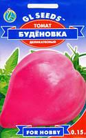 Семена Томат Буденовка (0,15 г) GL SEEDS