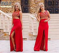 Элегантное платье в пол с разрезом с золотым переплетом красное