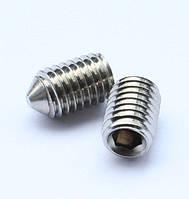 Винты установочные с шестигранным углублением под ключ и коническим концом DIN 914, ГОСТ 8878-84