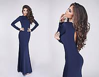 Однотонное приталенное платье в пол с вырезом на спине низ расклешенный темно-синее
