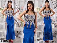 Шикарное вечернее платье в пол корсет без бретелей с кружевным шитьем электрик