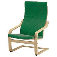 POÄNG Подушка-сиденье на кресло, Сандбакка зеленый