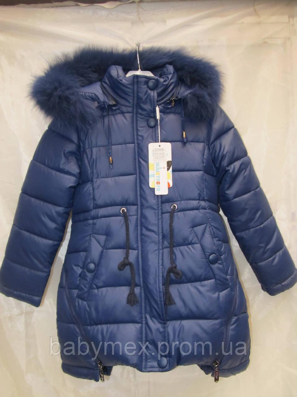 Зимова куртка парка для дівчинки  продажа 9470835a555a5