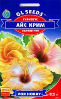 Гибискус Однолетний Айс Крим 0,2 г