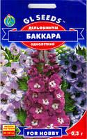 Дельфиниум Однолетний Баккара 0,5 г