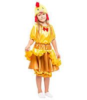 Карнавальный костюм курочки цыпленка с маской (3-8  лет)
