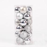 Набор ёлочных шаров, цвет: серебро 24 шт (4 см)