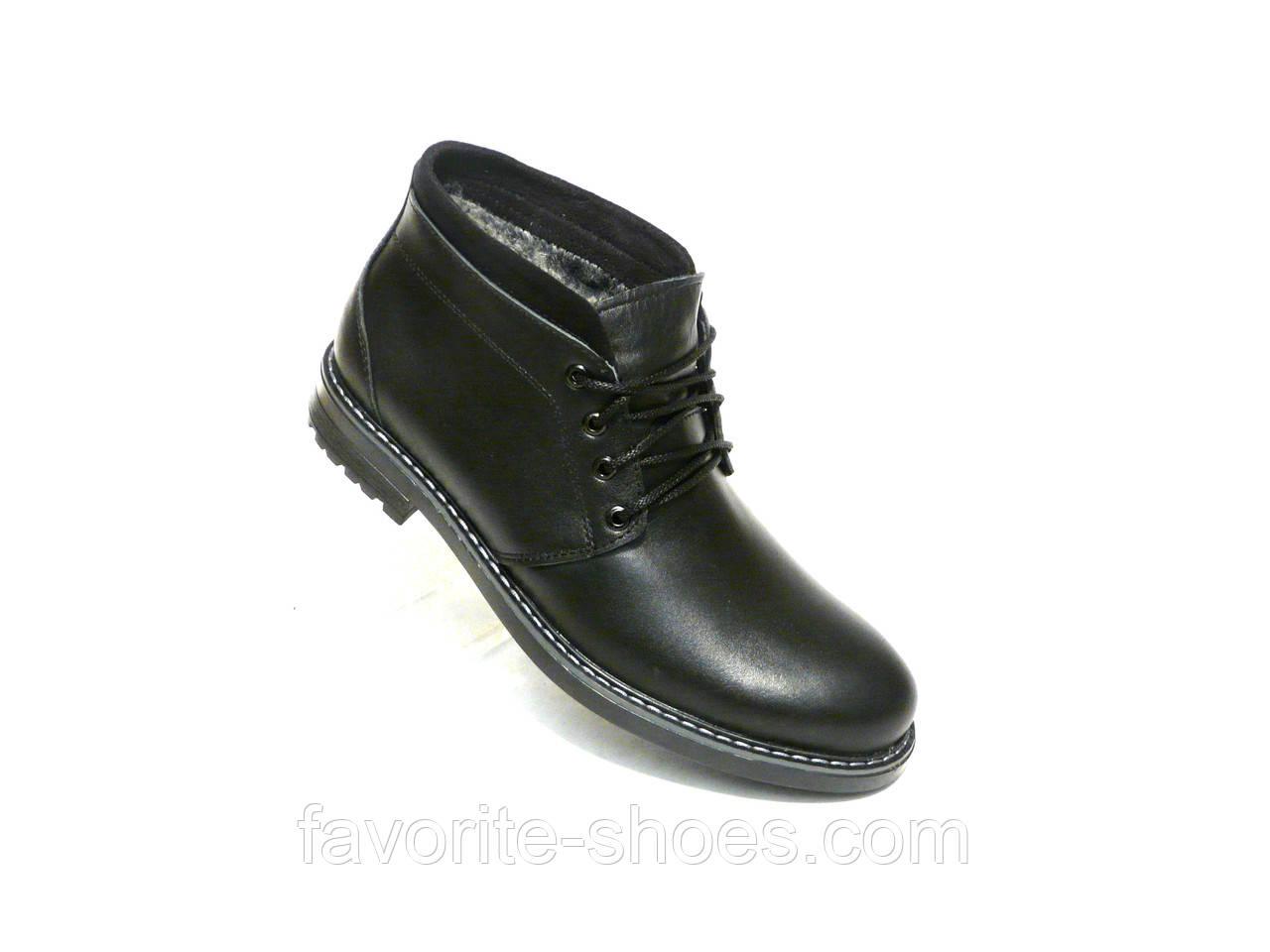 Зимние мужские кожаные ботинки антилёд SART 44 р.