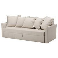 HOLMSUND Чехол на диван 3-местный диван-кровать, Nordvalla бежевый