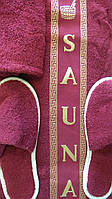 Набор для сауны женский Merzuka фиолетовый Турция, фото 1