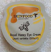 Крем для кожи вокруг глаз против старения, с медом SKINFOOD Royal Honey Eye Cream 1мл