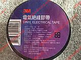Изолента 3м профессиональная мягкая оригинал, фото 5
