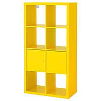KALLAX Стеллаж с дверцами, желтый