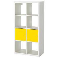 KALLAX Стеллаж с дверцами, белый/желтый