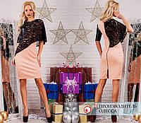 Платье ПО-684-09