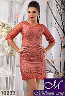 Женское нарядное платье с вышивкой (р. S, M, L) арт. 10933