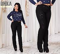 Штаны женские большого размера , Плотная,тёплая ткань ,легкий начес супер качество,хорошая длина дг№200511