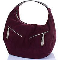 Сумка-баул (хобо) Gala Gurianoff Женская дизайнерская замшевая сумка GALA GURIANOFF (ГАЛА ГУРЬЯНОВ) GG1300-17