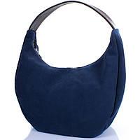 Сумка-баул (хобо) Gala Gurianoff Женская дизайнерская замшевая сумка GALA GURIANOFF (ГАЛА ГУРЬЯНОВ) GG1320-6