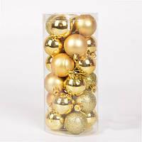 Набор ёлочных шаров золото 24 шт (4 см)