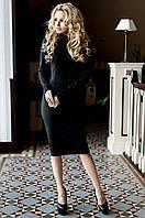 Черное женское платье с перфорацией Магик  Jadone  42-50 размеры