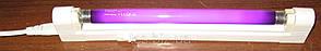 ELB T5 8W Ультрафиолетовый светильник