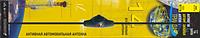 Антенна активная Triada 14 super всеволновая с улучшенным качеством приема