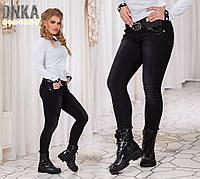 Супер джинсы слимы плотный джинс,слегка тянется производство Турция дг №5423
