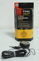 Антенна активная Triada  99 express, для дальнего приема УКВ и FM (функциональный аналог Bosch)