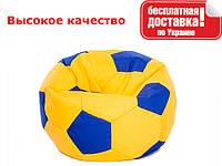 Кресло-мяч, ткань Оксфорд