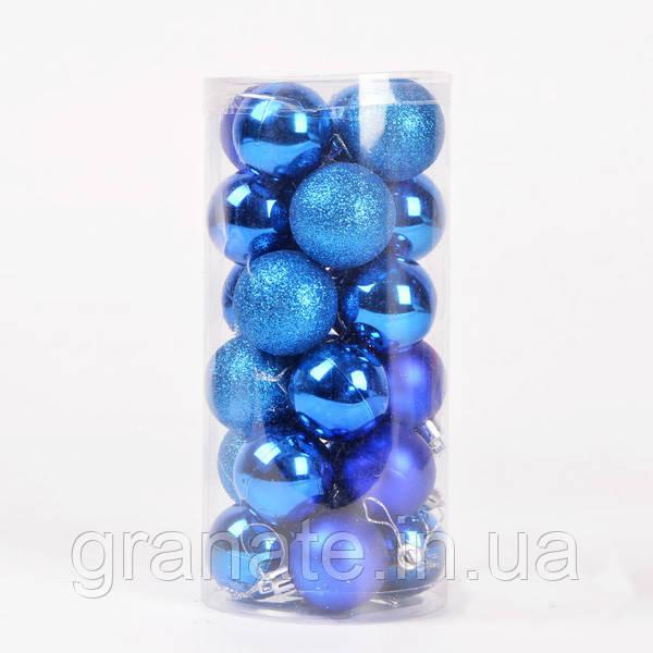 Набор ёлочных шаров, цвет: синий  24шт (4см)