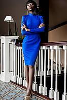Женское платье с перфорацией Магик электрик  Jadone  42-50 размеры