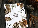 Листівка «Warm holiday wishes», фото 8