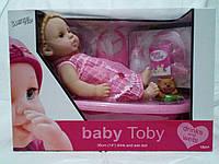 Кукла с ванночкой и горшком
