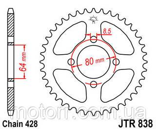 Задняя звезда JT JTR838.49