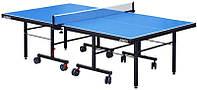Профессиональный теннисный стол GSI Sport G-profi