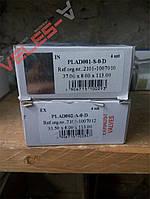 Клапана Ваз 2101, 2102, 2103, 2104, 2105, 2106, 2107 AMP