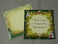 Новогодняя открытка с конвертом
