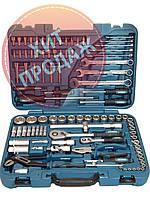 Набор инструментов Hyundai K98 (98 предметов)
