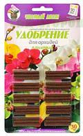 Чистый лист палочки для орхидей, 30 шт