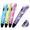 3d ручка 3d pen с LED дисплеем, 3D Smart Pen
