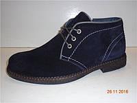 Ботинки мужские зимние BISTFOR