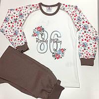 "Пижама для девочки ""85"" Roly Poly"