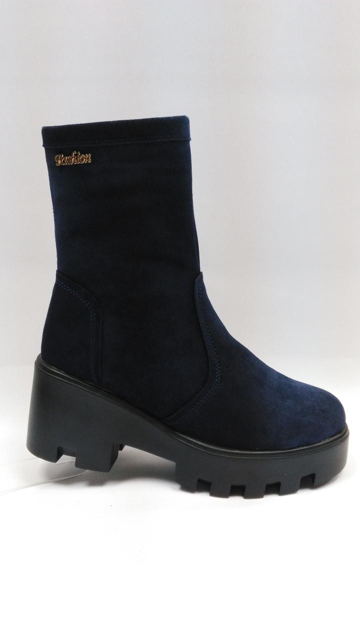 Зимние ботиночки на толстой подошве в двух цветах ( черные и темно-синие ). Украина.
